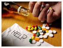 Алкоголизм и алкогольная зависимость