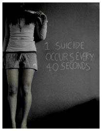 Самоубийство в детском возрасте